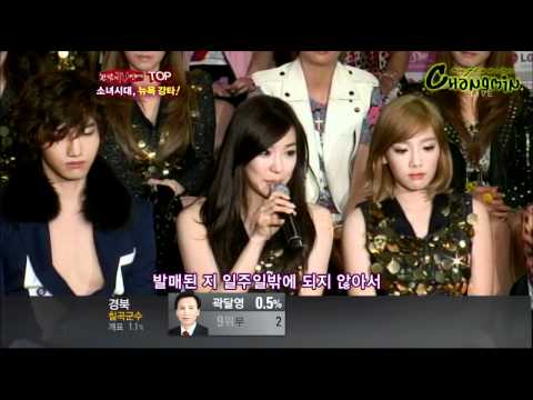111026 ѕßѕ TV Night Entertainment -  SMTown New York Press Conference