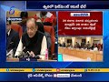 GST Council Meet: Big Relief to Consumers