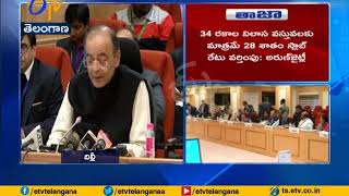 GST Council Meet: Big Relief to Consumers..