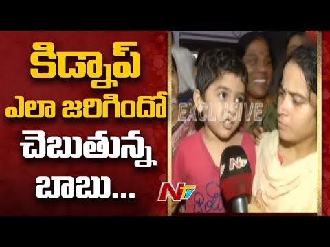 4-yr-old boy Jasith kidnapped in Mandapeta safe