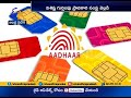 UIDAI Announces Phased Rollout of Face Authentication with Telcos from Sept 15