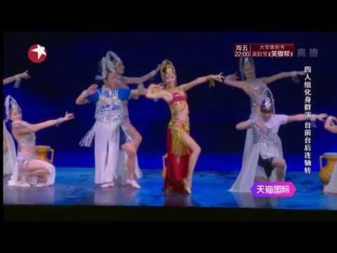 Go Fighting Season 2 EP 4 Cut 2 - Zhang YiXing dances & laughs