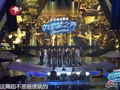 130630 Shinhwa's Minwoo Dance Showdown on Chinese Idol