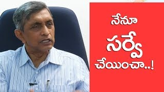 Jayaprakash Narayana about Exit Poll and Surveys..