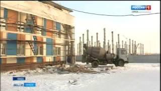 В Омской области приступили к реализации программы «Жильё — для российской семьи»