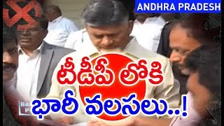 TDP Party Master Plan To Beat YCP Over Political Jumping | BACKDOOR Politics | Mahaa News