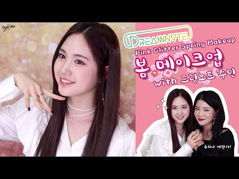 🌸아이돌이 찾아오다니!🙊 드림노트 수민과 함께 하는 봄메이크업/Spring Makeup with Korean Idol DreamNote Sumin/ENG/루치나Luchina