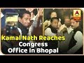Kamal Nath reaches Congress office in Bhopal, receives grand welcome