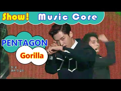 [HOT] PENTAGON - Gorilla, 펜타곤 - 고릴라 Show Music core 20161105