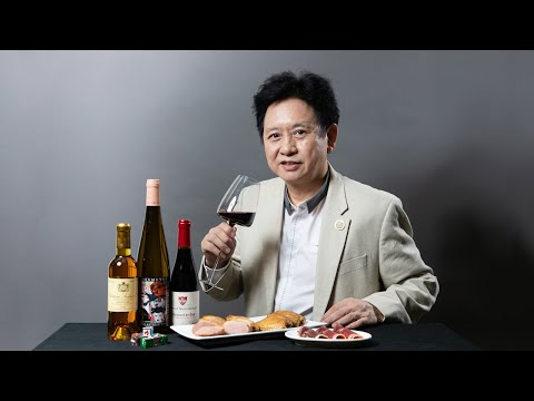 Hosting a Perfect Wine Dinner: Wine Tasting Etiquette and Food and Wine Pairings 品酒禮儀、葡萄酒與食物配搭
