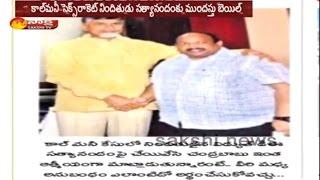 Call money scam: DE Satyanand gets anticipatory bail..