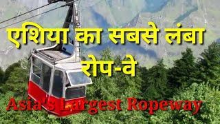 Joshimath To Auli Ropeway| Asia's Largest Ropeway | Cable Car