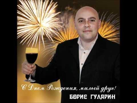 Борис Гулярин -