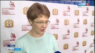 В Омске проходит первый региональный чемпионат рабочих профессий