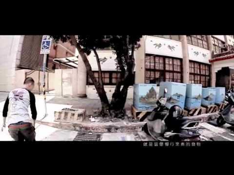 ManHanD慢行 - 慢輕頌 feat。蛋堡Soft Lipa (Official MV) HD