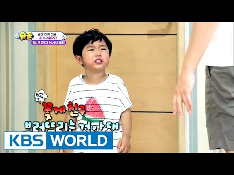 Cute Seungjae cries out for help!