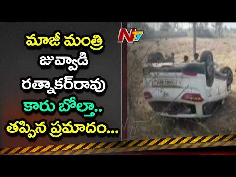 Car belonging former minister Juvvadi Ratnakar Rao overturns, sons escape unhurt