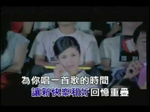 梁靜茹Fish-今天情人節 & Della丁噹-平凡相依 1080p