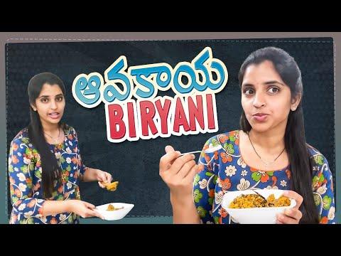 Anchor Syamala shows making of Avakaya Biryani