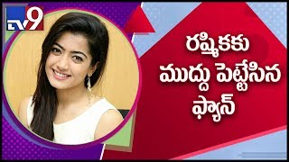 Rashmika Mandanna fan kiss and run incident; cyberpolice i..