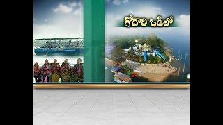 Govt to develop Satavahanas 1st capital 'Kotilingala'..