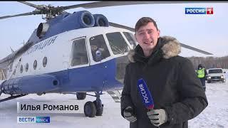 Съёмочная группа «Вестей» отправилась в вертолетный рейд