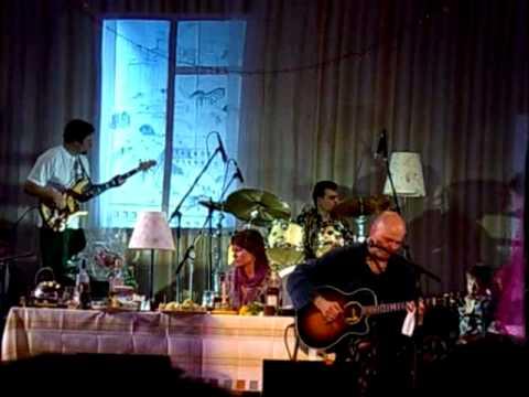 Несчастный Случай - Фанки-фанки (2006)