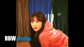 [Special] Kehlani - Honey (Cover by Whee In)