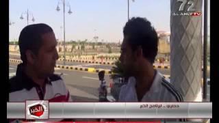 الخبر: لقاء خاص وحصرى مع النجم محمد صلاح قبل مباراة زيمبابوى