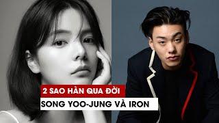 Showbiz Hàn chấn động khi mỹ nhân Song Yoo-jung và nam rapper Iron qua đời