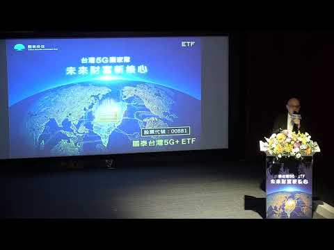 TWSE-109.12.10--國泰台灣5G+ ETF(00881)上市典禮