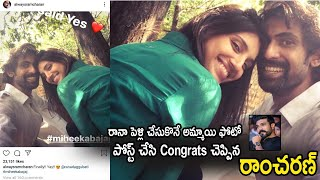 Ram Charan and other celebs congrats to most eligible bach..