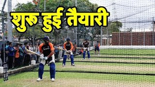 Ind vs Aus: India's 1st Practice Session At Gabba | Sports Tak