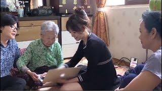 Vợ chồng Hari Won kiếm tiền tỷ, ở biệt thự xa hoa, về Hàn Quốc thăm nhà bà ngoại mà giật mình