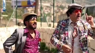 Ktir Salbeh Show - Season 6 - Episode 18 -  حسوب حساب الرجعة