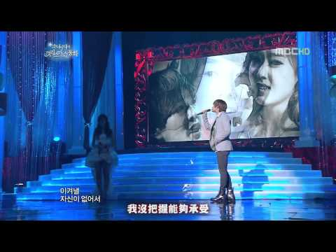 [繁中字] 111224  Jessica(SNSD) & Onew (SHINee) - One Year Later (一年後)