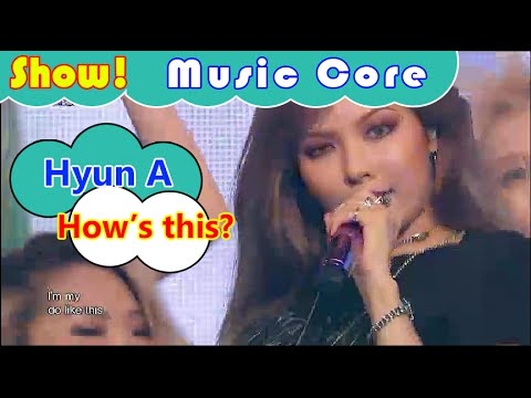 [HOT] HyunA - How's this?, 현아 - 어때? Show Music core 20160820