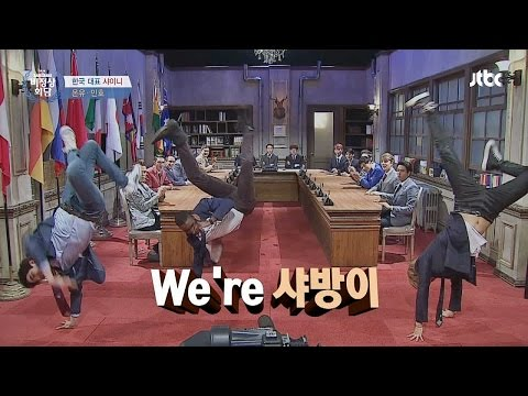[Abnormal Summit] (ENG SUB) SHINee vs SHABANGee Sherlock Dance Battle !! - 비정상회담 47회