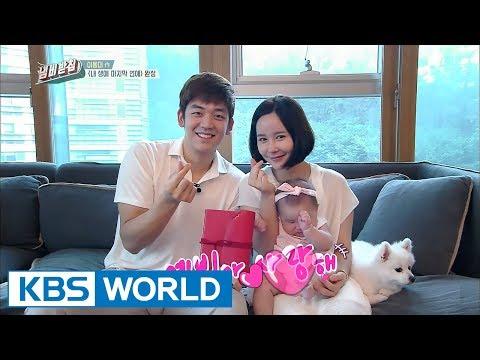 Lee Yongdae finishes 'My Life's Last Romance'' book! [We Like Zines! / 2017.09.12]