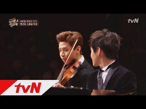 언제나 칸타레 - '음악 천재' 헨리-신지호의 흥겨운 듀엣 무대  4화