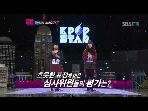 KPOPSTAR Ep7. BaekAyeon&Sonmijin - Grenade+Heartbeat