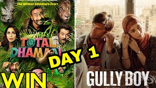 Total Dhamaal Vs Gullyboy, Can Ajay Devgn Break the Opening Record of Ranveer Singh??