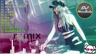 Chinese DJ 2019慢摇串烧《Sent It - 一百万个可能 - Move Your Body - 下墜 - 不怕不怕》Remix【動態歌詞Lyrics】DJ MoonBaby