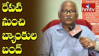 48 Hours Continous Strike By Bank Employees: Ravindranath..