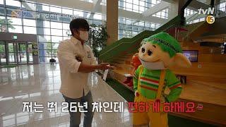 [선공개] 뚝딱 선배님과 성시경 합동공연 @EBS 로비 (ft.최요비 가는길) #온앤오프 | onandoff EP.21