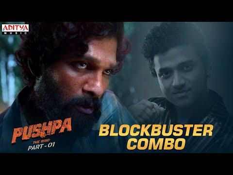 Icon Star Allu Arjun with Rockstar DSP blockbuster combo promo for Pushpa
