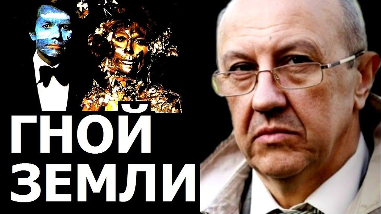 Андрей Фурсов. Мироеды под личиной аристократических фамилий