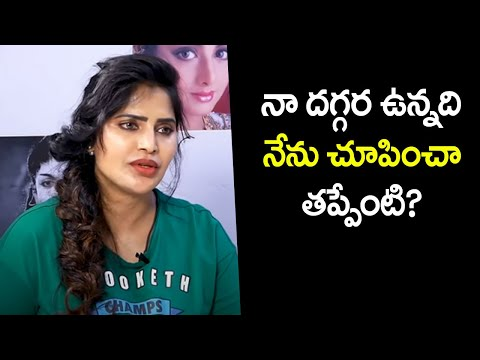 Actress Shree Rapaka defends skin show in movies