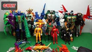 Bộ sưu tập siêu nhân gao robot siêu thú tùm lum - power ranger wild force gao rangers collection toy