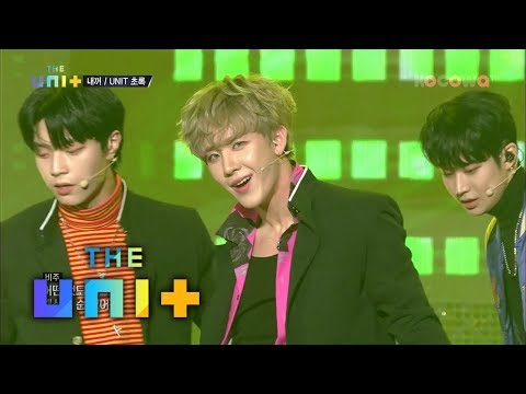 Unit Green - Mine | Unit 초록 - 내꺼  [The Unit Ep 11]